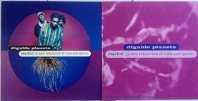 digable planets examination of what - photo #11